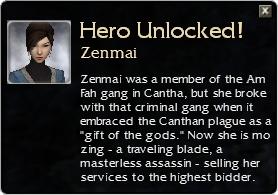 File:ZenmaiUnlocked.jpg