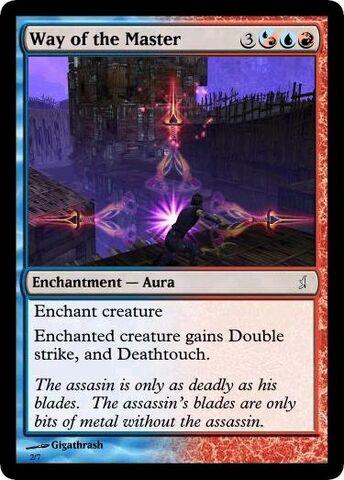 File:Giga's Way of the Master Magic Card.jpg