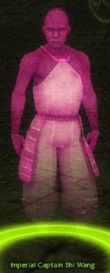 File:Imperial Captain Shi Wang.jpg