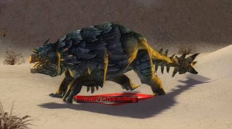 File:Monaru Chippedfang.jpg