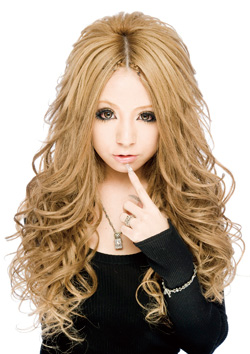 File:Rina+Sakurai.jpg