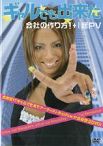 File:Product gal dvd.jpg
