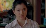 Erica (1)