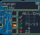 Human Wu