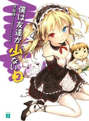 790px-Boku wa Tomodachi ga Sukunai v03 000a