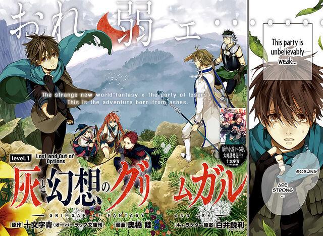 File:Manga Level 1 Page 002.jpg
