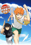 Haikyuu Season 2