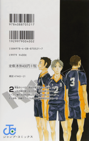 File:Volume 3 Back Cover.png