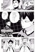 Chapter 253