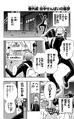Tanaka-senpai's Nightmare.png