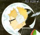 Moonrise (Volume)