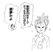 Nishinoya's Problem