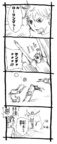 Hinata and Rolling Thunder