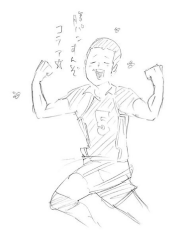 File:Victorious Tanaka.png