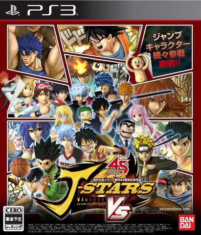 File:J Stars VS PS3 Game Cover.jpg