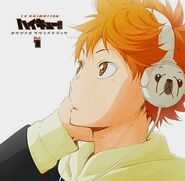 Haikyuu OST CD 1 Cover