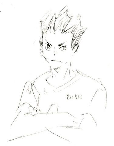 File:Kaito Asamushi Sketch.png