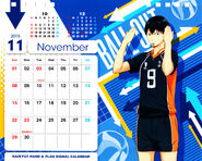 Kageyama Calendar