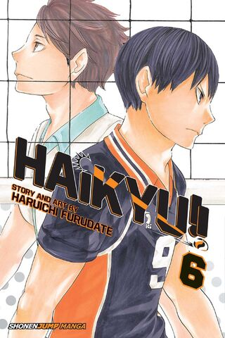 File:Hq english vol 6.jpg