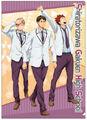 Shiratorizawa uniform.jpg