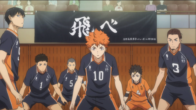 File:Haikyuu15.png