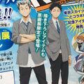 Bokuto and Akaashi.jpg
