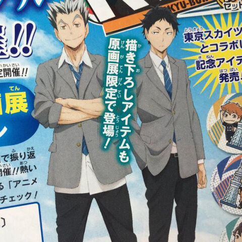 File:Bokuto and Akaashi.jpg