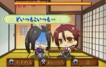 File:Chibi-Sano01.jpg