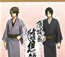 Hakuouki:Zuisouroku StoryBook