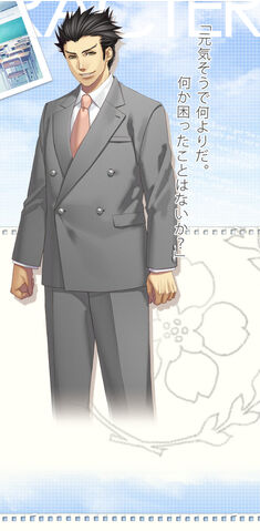 File:Kondou.jpg