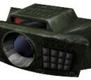 Лазерная мина-ловушка HECU