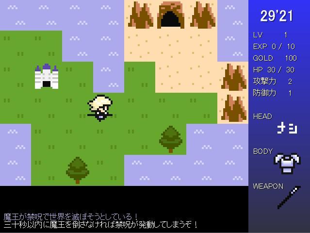 File:Hero 30 beta.jpg