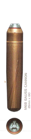 File:Ammo -Gauss.png