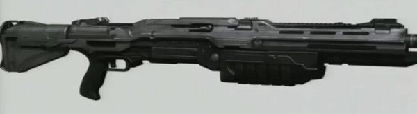 File:Shotgun rect.png