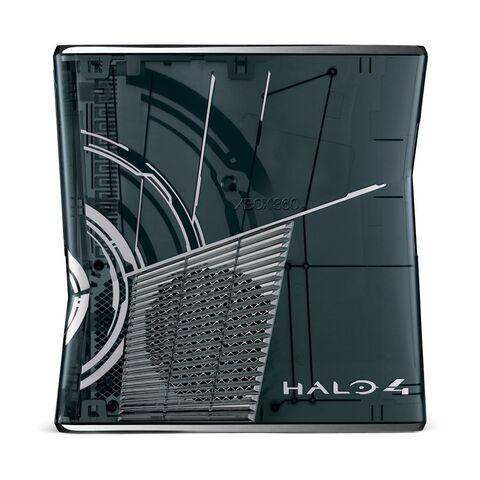 File:Halo 4 Limited Edition Console.jpg