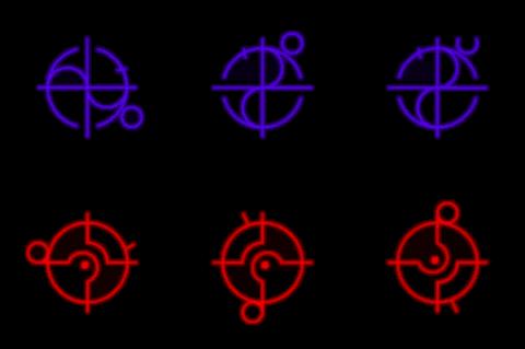 File:Forerunner Symbols 4.png