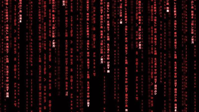 File:Matrix red.jpg