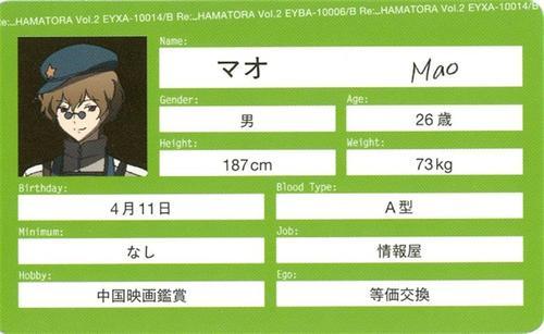 File:MaoS2.jpg