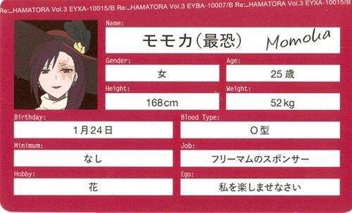 File:MomokaS2.jpg