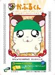 E-Card-010