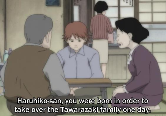 File:Tawarazaki.jpg