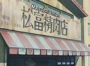 Matsutomi