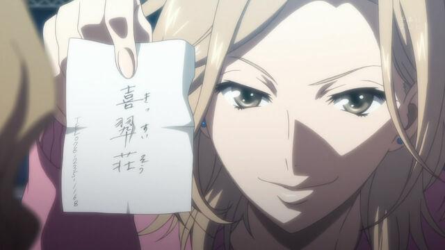File:Hanasaku Iroha 01 Satsuki Mom.jpg