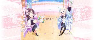 YosakoiLIVE! Visual1