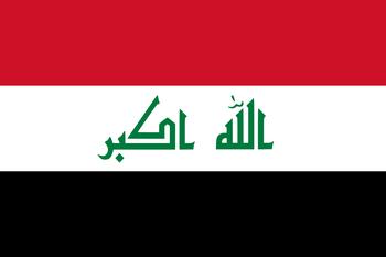 Iraqflagimage1
