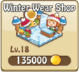 Winter Wear Shop Avatar