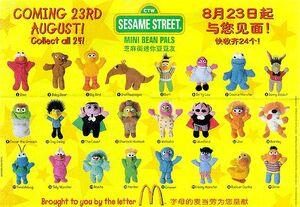 Sesame Street Mini Bean Pals Singapore 1999