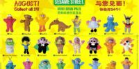 Sesame Street Happy Meal mini bean pals (McDonald's Singapore, 1999)