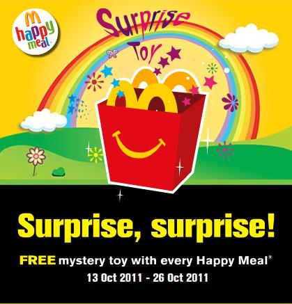 File:McD MY Surprise Toy 2011.jpg