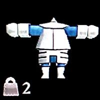 File:Rusty Armor.jpg